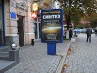 Ситилайт №11284 в городе Симферополь (АР Крым), размещение наружной рекламы, IDMedia-аренда по самым низким ценам!