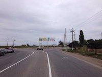 Билборд №113028 в городе Черноморск(Ильичевск) (Одесская область), размещение наружной рекламы, IDMedia-аренда по самым низким ценам!