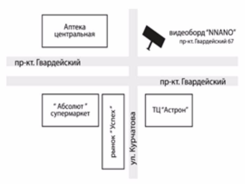 IDMedia Наружная реклама в городе Северодонецк (Луганская область), Экран в городе Северодонецк №113124 схема