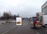 Ситилайт №113176 в городе Коростышев (Житомирская область), размещение наружной рекламы, IDMedia-аренда по самым низким ценам!