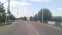 Билборд №113194 в городе Черняхов (Житомирская область), размещение наружной рекламы, IDMedia-аренда по самым низким ценам!