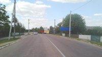 Билборд №113195 в городе Черняхов (Житомирская область), размещение наружной рекламы, IDMedia-аренда по самым низким ценам!