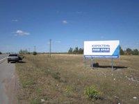 Билборд №113208 в городе Коростень (Житомирская область), размещение наружной рекламы, IDMedia-аренда по самым низким ценам!