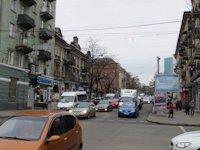 Бэклайт №113551 в городе Днепр (Днепропетровская область), размещение наружной рекламы, IDMedia-аренда по самым низким ценам!