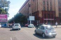 Скролл №113692 в городе Днепр (Днепропетровская область), размещение наружной рекламы, IDMedia-аренда по самым низким ценам!