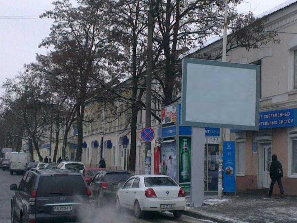 Скролл №114376 в городе Днепр (Днепропетровская область), размещение наружной рекламы, IDMedia-аренда по самым низким ценам!