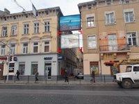 Скролл №114494 в городе Львов (Львовская область), размещение наружной рекламы, IDMedia-аренда по самым низким ценам!