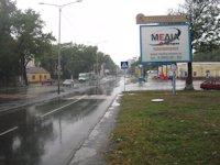 Бэклайт №114783 в городе Одесса (Одесская область), размещение наружной рекламы, IDMedia-аренда по самым низким ценам!