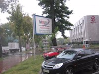 Бэклайт №114786 в городе Одесса (Одесская область), размещение наружной рекламы, IDMedia-аренда по самым низким ценам!