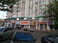 Брандмауэр №114789 в городе Одесса (Одесская область), размещение наружной рекламы, IDMedia-аренда по самым низким ценам!
