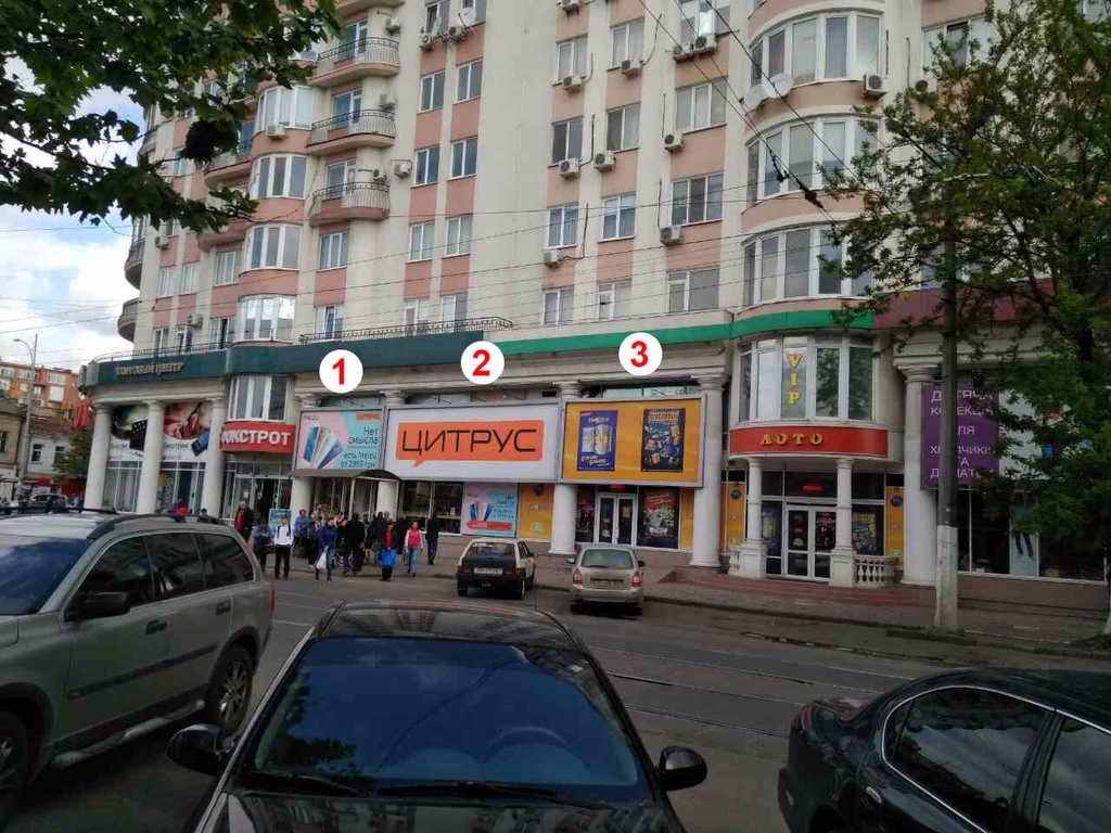 Брандмауэр №114790 в городе Одесса (Одесская область), размещение наружной рекламы, IDMedia-аренда по самым низким ценам!