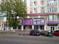 Брандмауэр №114793 в городе Одесса (Одесская область), размещение наружной рекламы, IDMedia-аренда по самым низким ценам!