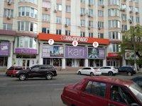 Брандмауэр №114795 в городе Одесса (Одесская область), размещение наружной рекламы, IDMedia-аренда по самым низким ценам!