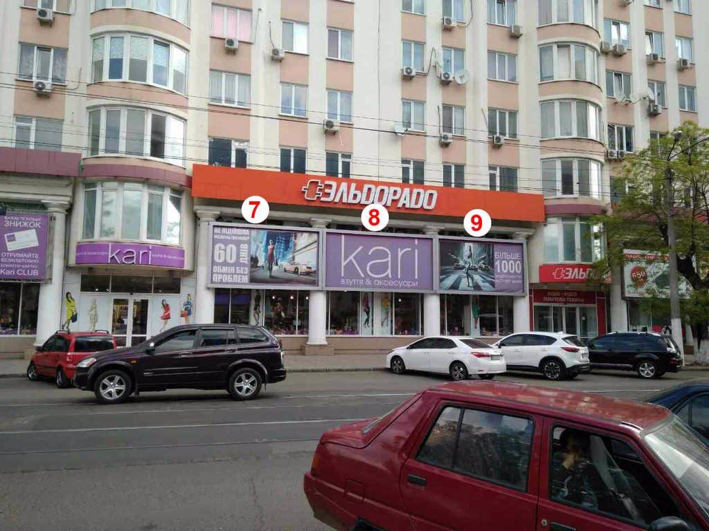 Брандмауэр №114796 в городе Одесса (Одесская область), размещение наружной рекламы, IDMedia-аренда по самым низким ценам!