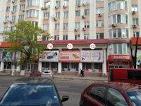 Брандмауэр №114797 в городе Одесса (Одесская область), размещение наружной рекламы, IDMedia-аренда по самым низким ценам!