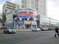 Брандмауэр №114804 в городе Одесса (Одесская область), размещение наружной рекламы, IDMedia-аренда по самым низким ценам!