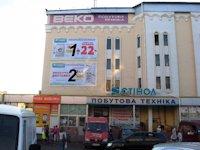 Брандмауэр №114807 в городе Одесса (Одесская область), размещение наружной рекламы, IDMedia-аренда по самым низким ценам!