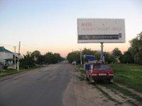 Билборд №114825 в городе Подольск(Котовск) (Одесская область), размещение наружной рекламы, IDMedia-аренда по самым низким ценам!