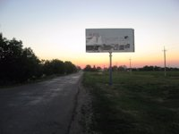 Билборд №114827 в городе Подольск(Котовск) (Одесская область), размещение наружной рекламы, IDMedia-аренда по самым низким ценам!