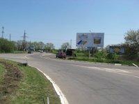 Билборд №114835 в городе Овидиополь (Одесская область), размещение наружной рекламы, IDMedia-аренда по самым низким ценам!