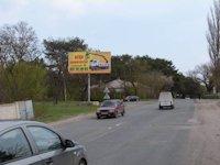 Билборд №115739 в городе Горишние Плавни(Комсомольск) (Полтавская область), размещение наружной рекламы, IDMedia-аренда по самым низким ценам!