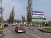 Билборд №115742 в городе Горишние Плавни(Комсомольск) (Полтавская область), размещение наружной рекламы, IDMedia-аренда по самым низким ценам!