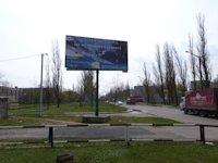 Билборд №115743 в городе Горишние Плавни(Комсомольск) (Полтавская область), размещение наружной рекламы, IDMedia-аренда по самым низким ценам!