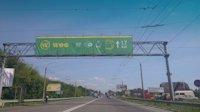 Арка №118575 в городе Луцк (Волынская область), размещение наружной рекламы, IDMedia-аренда по самым низким ценам!