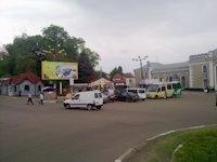 Билборд №11880 в городе Дрогобыч (Львовская область), размещение наружной рекламы, IDMedia-аренда по самым низким ценам!