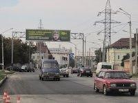 Арка №119532 в городе Харьков (Харьковская область), размещение наружной рекламы, IDMedia-аренда по самым низким ценам!