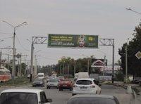 Арка №119537 в городе Харьков (Харьковская область), размещение наружной рекламы, IDMedia-аренда по самым низким ценам!