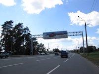 Арка №119819 в городе Харьков (Харьковская область), размещение наружной рекламы, IDMedia-аренда по самым низким ценам!