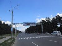Арка №119822 в городе Харьков (Харьковская область), размещение наружной рекламы, IDMedia-аренда по самым низким ценам!