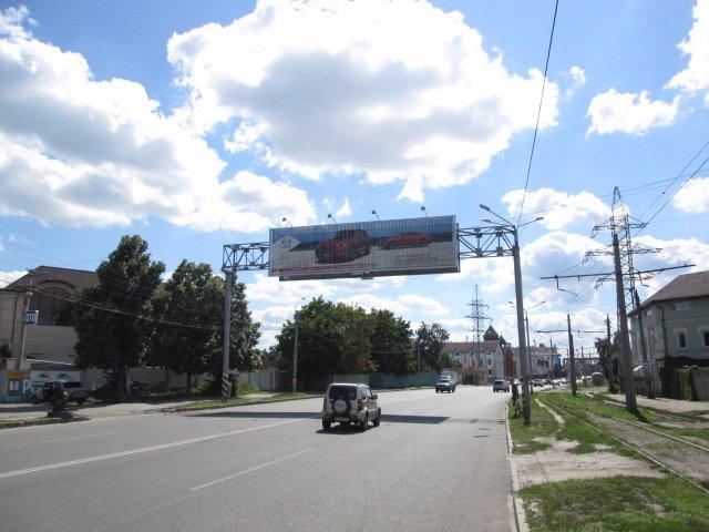 Арка №119828 в городе Харьков (Харьковская область), размещение наружной рекламы, IDMedia-аренда по самым низким ценам!