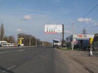 Билборд №120915 в городе Кропивницкий(Кировоград) (Кировоградская область), размещение наружной рекламы, IDMedia-аренда по самым низким ценам!