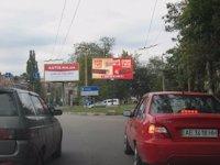 Билборд №120922 в городе Кропивницкий(Кировоград) (Кировоградская область), размещение наружной рекламы, IDMedia-аренда по самым низким ценам!
