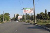 Билборд №120923 в городе Кропивницкий(Кировоград) (Кировоградская область), размещение наружной рекламы, IDMedia-аренда по самым низким ценам!