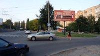 Билборд №120942 в городе Луцк (Волынская область), размещение наружной рекламы, IDMedia-аренда по самым низким ценам!