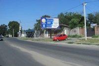 Билборд №121076 в городе Николаев (Николаевская область), размещение наружной рекламы, IDMedia-аренда по самым низким ценам!