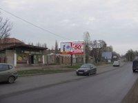 Билборд №121077 в городе Николаев (Николаевская область), размещение наружной рекламы, IDMedia-аренда по самым низким ценам!