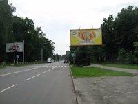 Билборд №121189 в городе Полтава (Полтавская область), размещение наружной рекламы, IDMedia-аренда по самым низким ценам!
