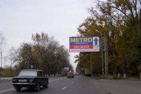 Билборд №121206 в городе Полтава (Полтавская область), размещение наружной рекламы, IDMedia-аренда по самым низким ценам!