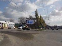 Билборд №121230 в городе Сумы (Сумская область), размещение наружной рекламы, IDMedia-аренда по самым низким ценам!