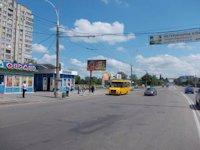 Билборд №121233 в городе Сумы (Сумская область), размещение наружной рекламы, IDMedia-аренда по самым низким ценам!