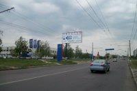 Билборд №121242 в городе Сумы (Сумская область), размещение наружной рекламы, IDMedia-аренда по самым низким ценам!