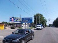 Билборд №121265 в городе Сумы (Сумская область), размещение наружной рекламы, IDMedia-аренда по самым низким ценам!