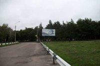 Билборд №121266 в городе Сумы (Сумская область), размещение наружной рекламы, IDMedia-аренда по самым низким ценам!