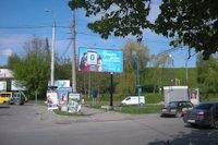 Билборд №121295 в городе Тернополь (Тернопольская область), размещение наружной рекламы, IDMedia-аренда по самым низким ценам!