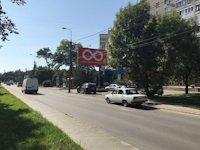 Билборд №121296 в городе Тернополь (Тернопольская область), размещение наружной рекламы, IDMedia-аренда по самым низким ценам!