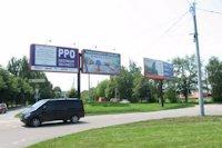 Билборд №121546 в городе Черновцы (Черновицкая область), размещение наружной рекламы, IDMedia-аренда по самым низким ценам!
